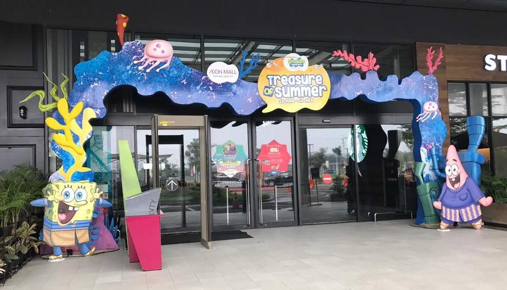 Gate Hari Raya Idul Fitri AEON Mall